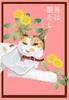 【グッズ】【エッセイ・随筆】天晴猫日和あひる閣下ファンアートさくら&こなつ春夏秋冬ポストカードセット:こなつ