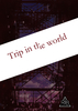 【2次創作】【beatmania】trip in the world【R18】
