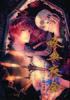 【伝奇】【オカルト】【ホラー】吸血夜会