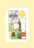お菓子箱ロボット。(その3)