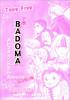 【無配】 【単品】 小説BADOMA おいでよランガズムBooklet