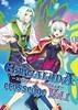【2次創作】【エスプガルーダ】【ライトノベル】エスプガルーダ クロスエッジ Vol.1