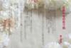 【エンタメ】【ライトノベル】【恋愛】しあわせの在り処【300字ポストカード】