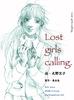 【新刊】【学園】【現代】【純文学】【漫画】【コミック】Lost girls calling.