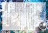 【旧300SSラリー】『二〇〇七/一〇/一一』