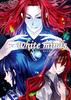 【ハイファンタジー】【恋愛】white minds 第4巻