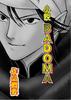 【代行非対応】 小説BADOMA(概要?)