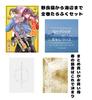 【恋愛】【現代】【エンタメ】【エッセイ・随筆】【詩歌】notice me senpaiまとめ買いセット