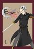 【ハイファンタジー】【長編一巻目】Fantastic Fantom Curse 輪廻の竜 第一巻