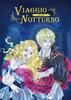 【ローファンタジー】【歴史】【会誌・合同誌】吸血鬼作品集「viaggio notturno」