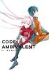 【SF】CODE:AMBIVALENT 02 −命の使い道−