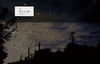 【新刊】 夜空のある街〈委託〉