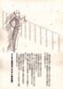 【300SSラリー】とある喫茶店と大木と桜吹雪