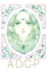 【ポストカード】ADCP