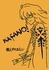 【評論】NAGANO!