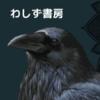 【エンタメ】【ローファンタジー】【SF】【現代】【ライトノベル】新刊セット