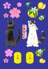 【エッセイ・随筆】【グッズ】天晴猫日和ポストカード