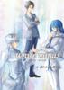 【ハイファンタジー】【恋愛】【エンタメ】white minds 第6巻