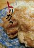 【代行非対応】文芸アンソロジー トリカラ【委託】