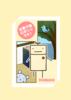 お菓子箱ロボット。(その1)