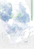 【新刊】【BL】【恋愛】【現代】Nobody can,but you.【R18】