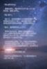 【旧300SSラリー】天上の水鏡