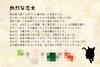 【300SSラリー】熱烈な恋文