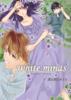 【ハイファンタジー】【恋愛】white minds 第7巻