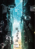 【BL】【伝奇】【現代】猫屋奇譚怪談 葉月 朱夏【R18】
