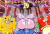 【300SSラリー】我らユルタビモンスターズ!