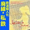 【エンタメ】【ライトノベル】Just Like a Friend.