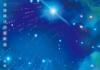 【詩歌】【純文学】新刊:夜間飛行惑星軌道/詩・写真・掌編
