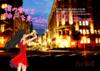 僕の愛する神戸を見てくれ トライアル版2