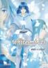 【ハイファンタジー】【恋愛】white minds 第5巻