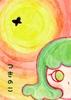 【SF】【ハイファンタジー】【児童文学】【童話】【ライトノベル】【手製本】【豆本】月の子 —ふたご座星の乙女—