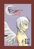 【ハイファンタジー】Fantastic Fantom Curse 輪廻の竜 第三巻