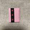 【グッズ】【手製本・豆本・絵本】豆本ノート(小)1-ピンクの水玉