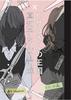 【現代】《委託》ヒサコさんの王国・真知子さんの前進