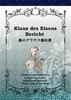 【2次創作】【エロイカより愛をこめて】【会誌・合同誌】エーベルバッハ少佐報告書