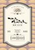 【評論】【テキレボ初売り】フィナンシェ食べなんしぇ【装丁まとめ企画】