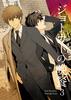 【2次創作】【Fate】ジョーカーの晩餐3