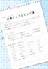 【評論】刀剣ブックレビュー集