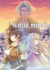 white minds 第8巻
