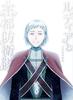 【SF】【ハイファンタジー】ルディアと王都防衛隊4