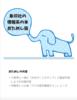 【エッセイ・随筆】象印社の情報系の本おためし版【無料配布】