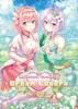 【2次創作】【プリンセスコネクト!Re:Dive】【ライトノベル】【恋愛】Princess Connect Dream Lovers【R18】