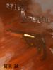 【歴史】【エンタメ】【ライトノベル】男子工業高校生試作単発式銃
