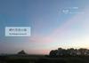 【その他】フランス旅行iPhone写真集 第2集モン・サン=ミッシェル