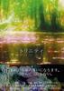 【ハイファンタジー】【恋愛】トリニティ
