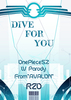 DIVE FOR YOU 1
